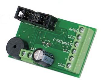 ML-194.03 контроллер