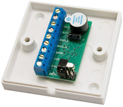 Z-5R box