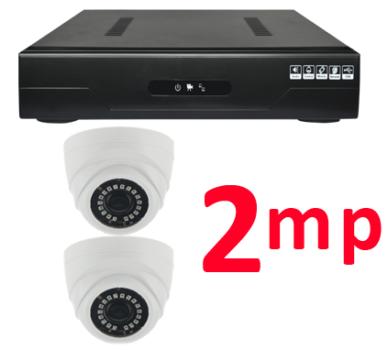 Комплект, 2 камеры, дом, 2 мп